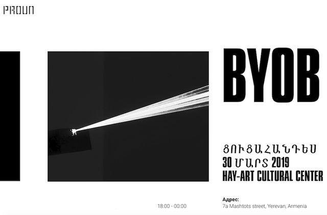 Katastrofffe's video art at BYOB Yerevan